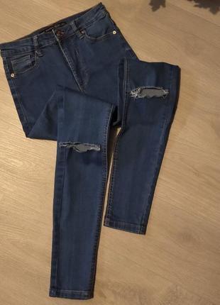 Брендовые джинсы bershka