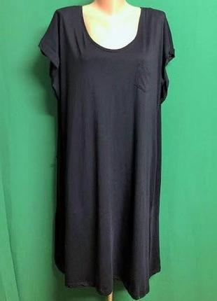 Летнее стильное платье basic h & m