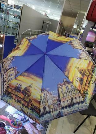 Маленький зонт! мини зонт!
