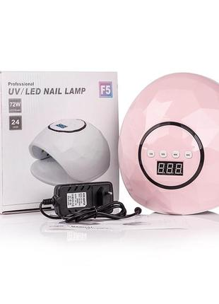 Гибридная лампа uv/led sun f5 72w pink