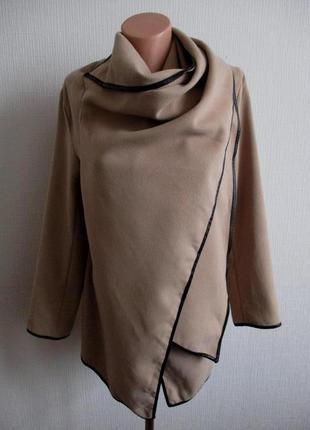 Распродажа! стильное легкое бежевое пальто накидка lesara