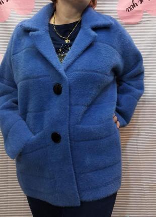 Кардиган-куртка,размер универсальный 48-54, альпака, италия.
