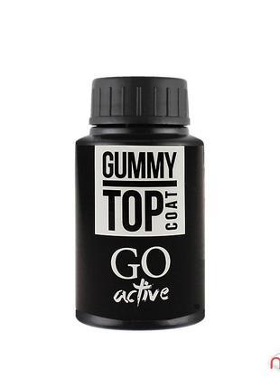 Каучуковый закрепитель для гель-лака 30 мл, go active gummy top coat