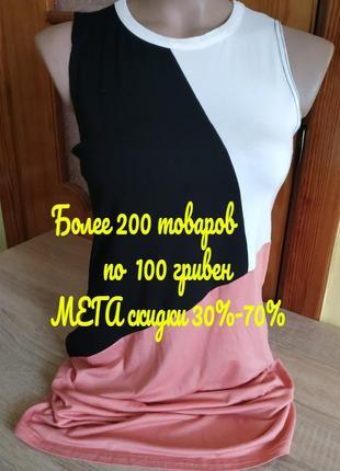 Новое вискозное платье приталенного силуэта boohoo