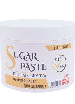 Сахарная паста мягкая 500 г + 150 г, silk&soft