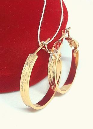 Серьги кольца позолота, позолоченные сережки 2,5 см