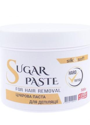 Сахарная паста твердая 500 г + 150 г, silk&soft