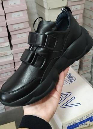 Кроссовки на стильной подошве, размер 36