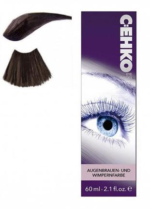 Краска для бровей и ресниц коричневая 60 мл, c:ehko