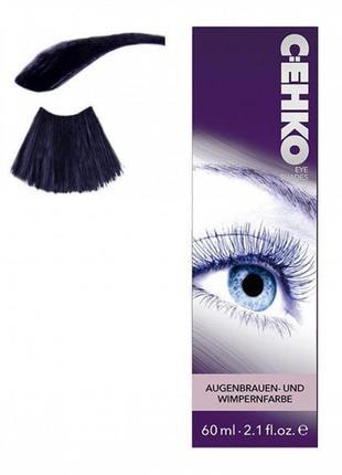 Краска для бровей и ресниц сине-черная 60 мл, c:ehko
