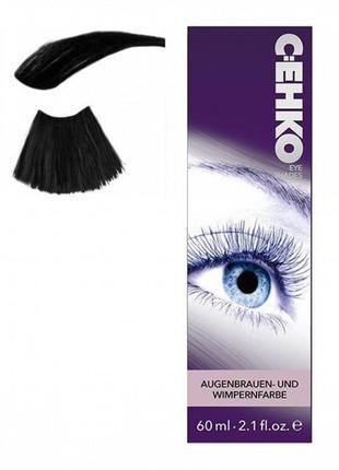Краска для бровей и ресниц  черная 60 мл, c:ehko