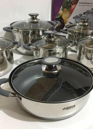 Набор кастрюли и сковорода