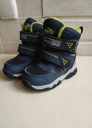 Зимние ботинки b&g