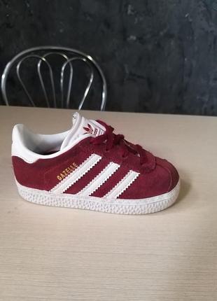 Класні кросівки