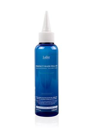 Lador филлер для восстановления волос