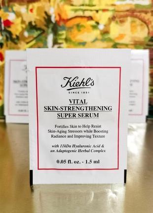Укрепляющая омолаживающая сыворотка для лица vital skin strengthening super serum kiehls
