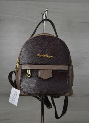 Рюкзак маленький