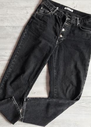 Супер штани джинси мом