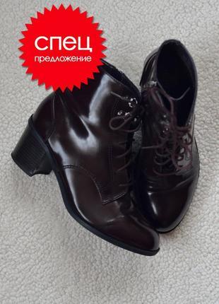 Туфли женские limited