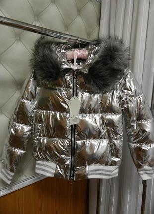 Куртка серебро зеркалка с мехом