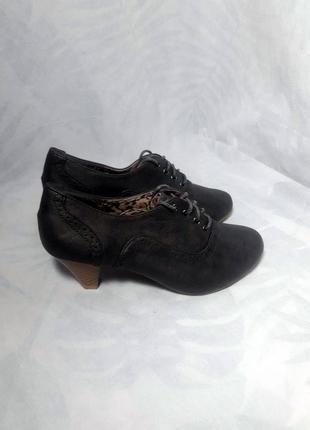 Пепельные ботильоны на маленьком каблучке , ботинки