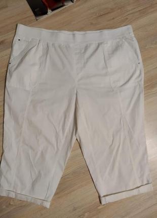 Отличные белые брюки штаны капри бриджи бермуды