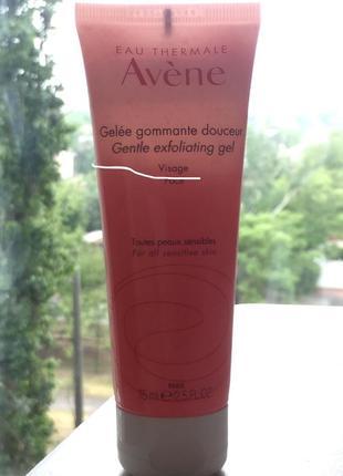 Avene gentle exfoliating gel