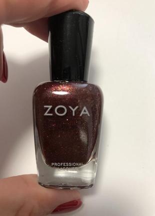 Zoya лак для нігтів