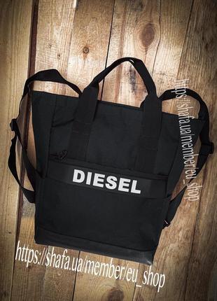 Новая качественная стильная сумка рюкзак / сумка шопер / для фитнеса / в дорогу