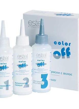 Емульсія estel color off для видалення фарби з волосся