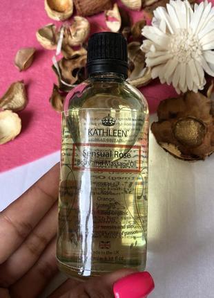 Массажное масло kathleen