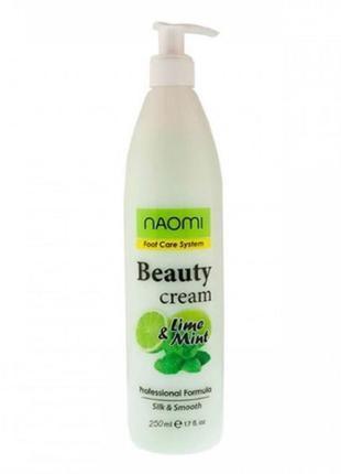 Крем для ног naomi beauty cream, 500 мл