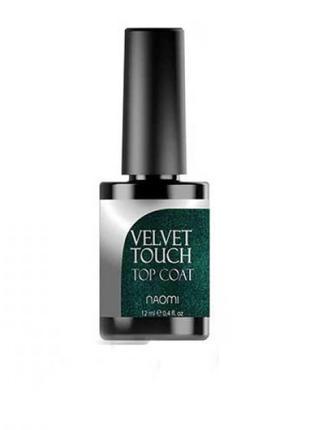 Топ для гель-лака velvet touch top coat бархатный 12 мл, naomi