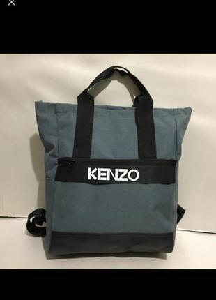 Женский рюкзак-сумка с кожаным дном