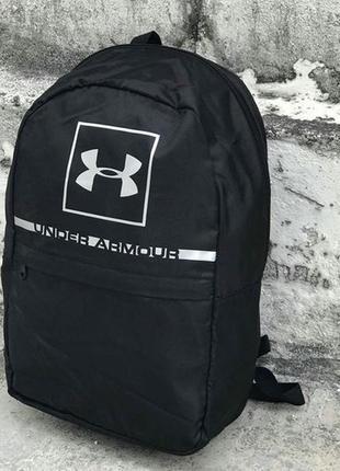 Фирменный рюкзак under armour городской влагозащищенный оригинал