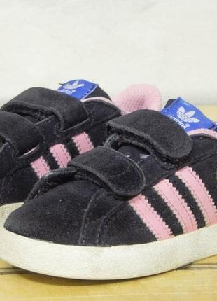 Adidas basket profi 23 - 13,5 см кроссовки на девочку
