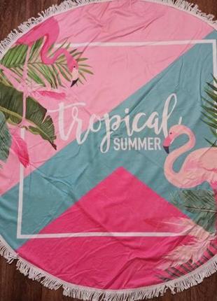 Пляжное круглое покрывало подстилка фламинго тропик
