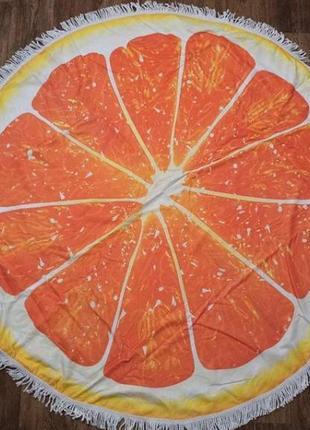 Пляжное круглое покрывало подстилка апельсин