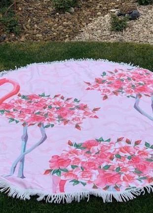Пляжное круглое покрывало подстилка фламинго цветы