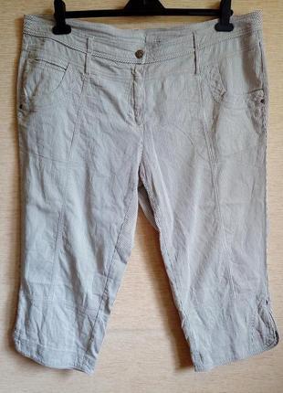 Хлопковые штаны капри в полоску на 56/58р