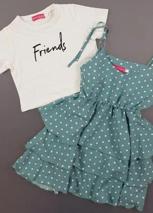 Комплект friends для девочек