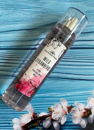 Спрей для тела bath and body works - wild strawberry