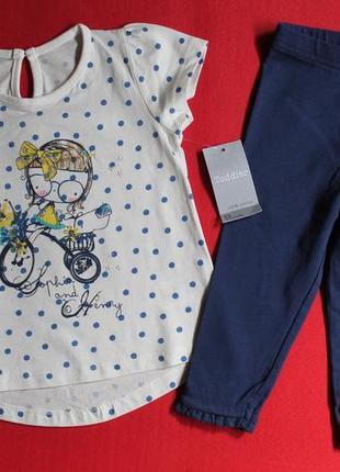 Комплект футболка и лосины matalan для девочки 9-12 мес