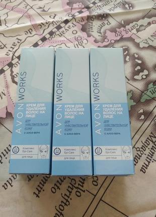 Крем для видалення волосся на обличчі від ейвон