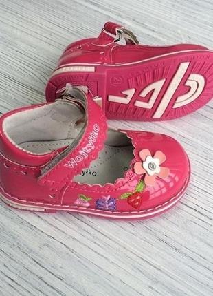 Красивые туфли, туфельки 13,5 см