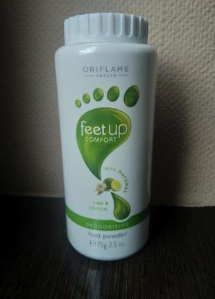 Дезодорирующий тальк для ног feet up comfort 32374 oriflame