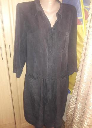 Плаття xuna