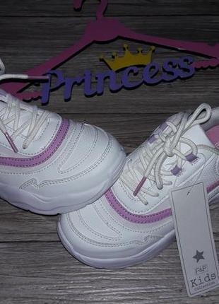 Стильные кроссовки р.34