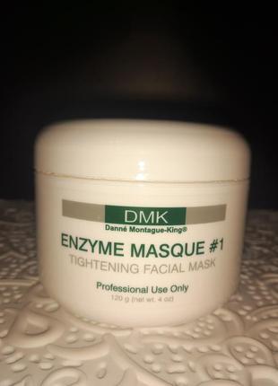 Професиональная ферментная маска/enzyme masque danne montague-king