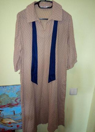 Гарне плаття з лентою